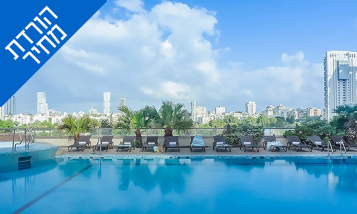4 ארוחת בוקר במלון לאונרדו סיטי טוואר, רמת גן