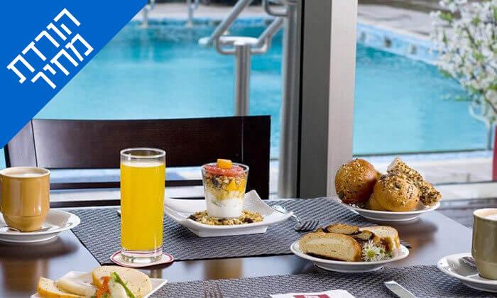2 ארוחת בוקר במלון לאונרדו סיטי טוואר, רמת גן