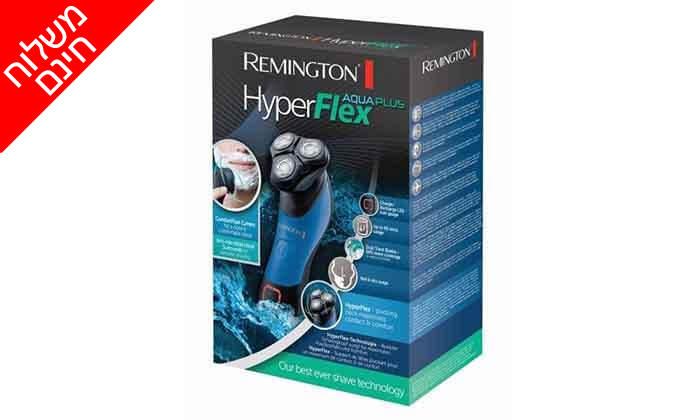 3 מכונת גילוח רוטורית REMINGTON- משלוח חינם !