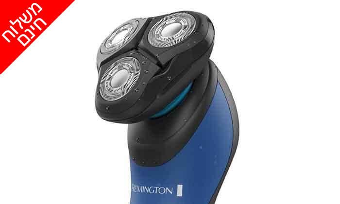 4 מכונת גילוח רוטורית REMINGTON- משלוח חינם !