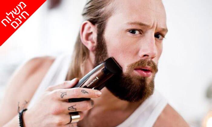 9 מעצב זקן Beard Boss - משלוח חינם