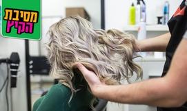 עיצוב שיער בדרך חברון י-ם