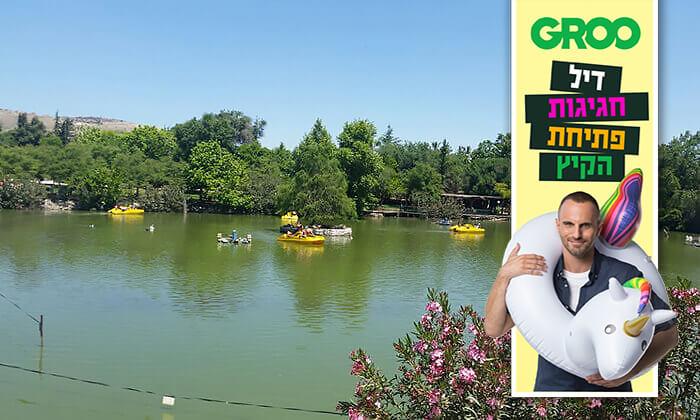 2 דיל חגיגת קיץ: כרטיס כניסה לאתר הנופש והבילוי אגם חי בקיבוץ יראון