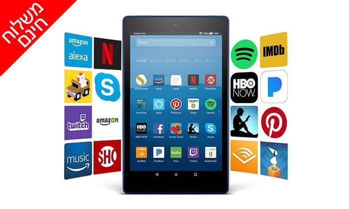 """3 טאבלט """"New Amazon Fire HD 8 - משלוח חינם!"""