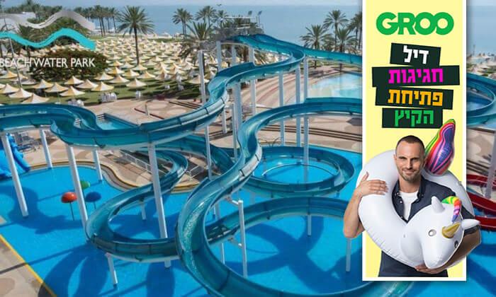 2 דיל חגיגת קיץ: כרטיס כניסה לפארק המים בחוף גיא, על שפת הכנרת