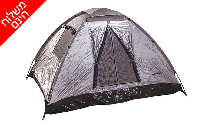 4 אוהלי איגלוCAMPTOWN - משלוח חינם!