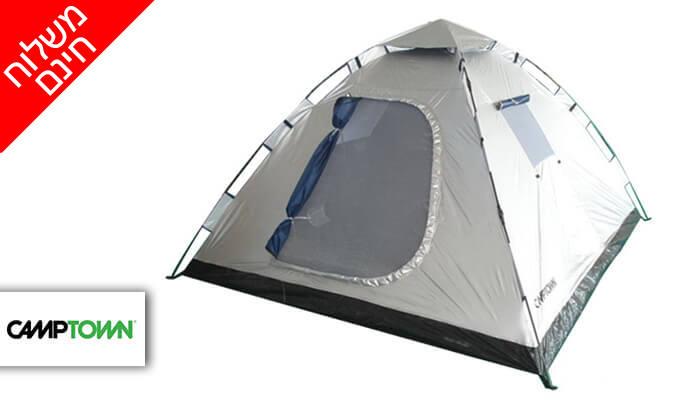 2 אוהלי פתיחה מהירה