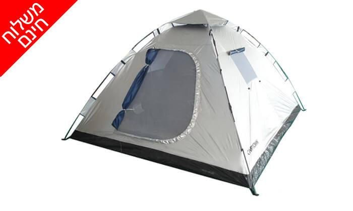4 אוהלי פתיחה מהירה