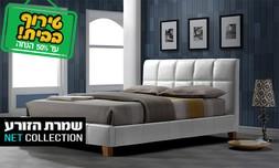 מיטה מרופדת דגם סינרגיה