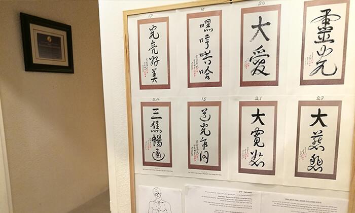 4 דיקור סיני ללא מחטים, בית - דגן