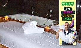 יום פינוק ב-Share spa אורכידאה