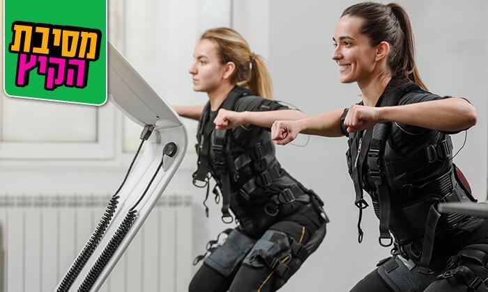 3 אימון Ems אישי במועדון Ems easy fit, קרית ביאליק ורמת ישי