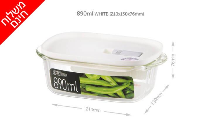 5 מארז קופסאות זכוכית Lock&Lock  - משלוח חינם