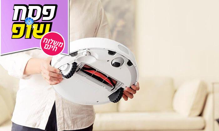 4 שואב אבק רובוטי שיאומי XIAOMI - משלוח חינם!