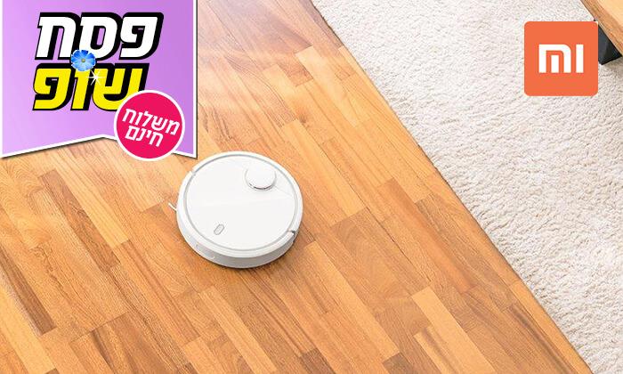 5 שואב אבק רובוטי שיאומי XIAOMI - משלוח חינם!