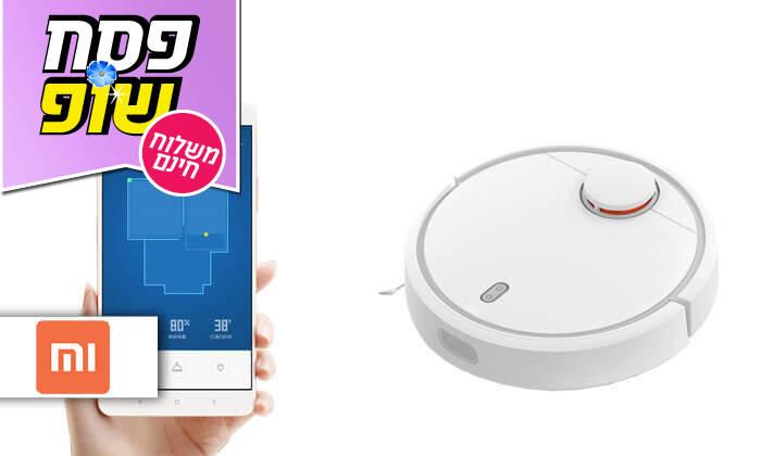 2 שואב אבק רובוטי שיאומי XIAOMI - משלוח חינם!