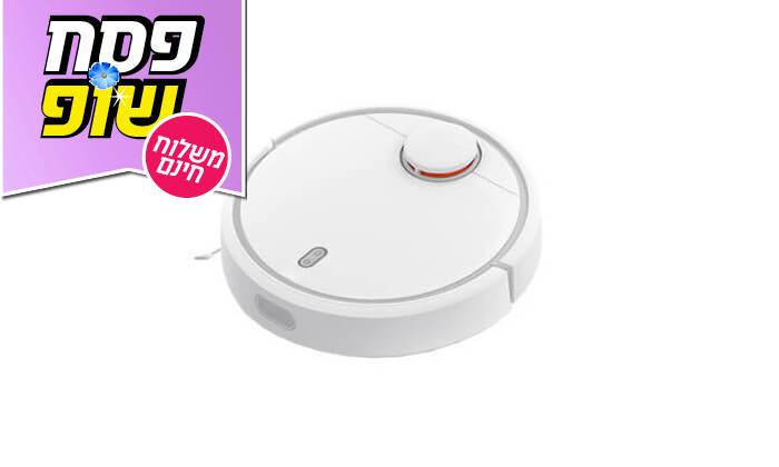 6 שואב אבק רובוטי שיאומי XIAOMI - משלוח חינם!