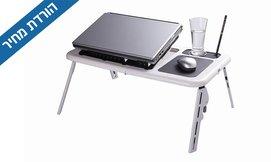 שולחן עם משטח קירור למחשב נייד