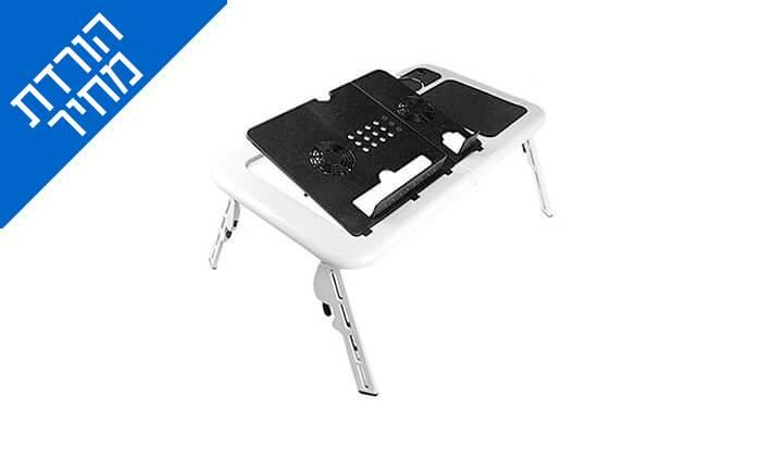 5 שולחן עם משטח קירור למחשב נייד