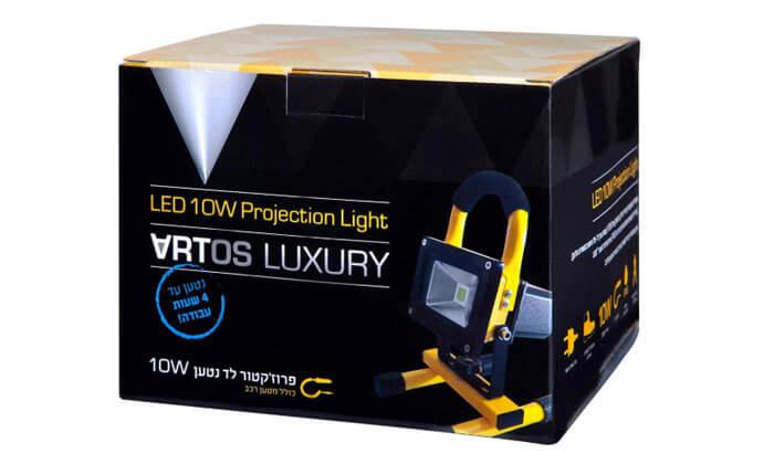 2 פרוז'קטור 10W LED נטען