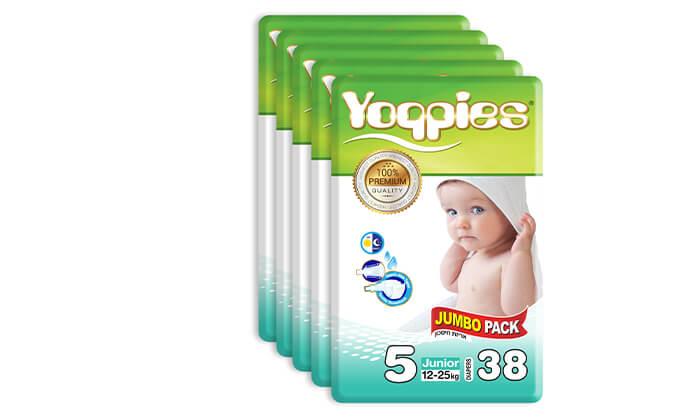 6 5 חבילות חיתולי פרמיום yoppies