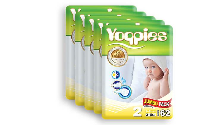 2 5 חבילות חיתולי פרמיום yoppies