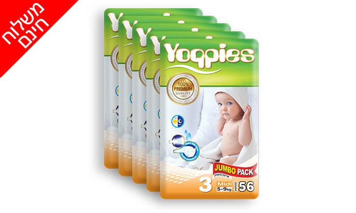4 5 חבילות חיתולי פרימיום Yoppies משלוח חינם