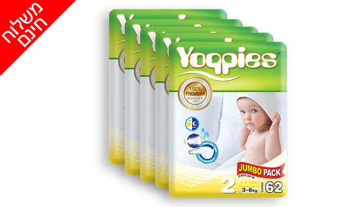 3 5 חבילות חיתולי פרימיום Yoppies משלוח חינם