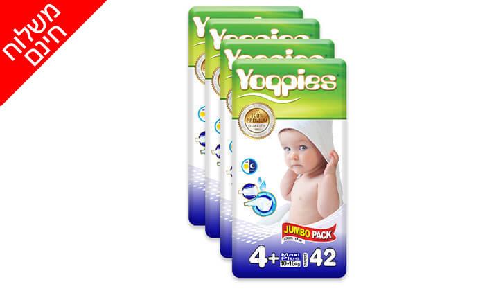 6 5 חבילות חיתולי פרימיום Yoppies משלוח חינם