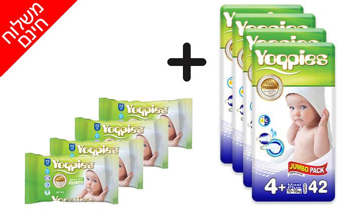 2 5 חבילות חיתולי פרימיום Yoppies משלוח חינם