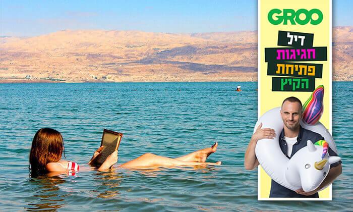 9 דיל חגיגת קיץ: כניסה וארוחה לחוף ביאנקיני בים המלח