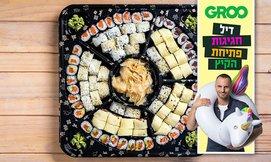 מגש סושי ממסעדת פקין צהלה