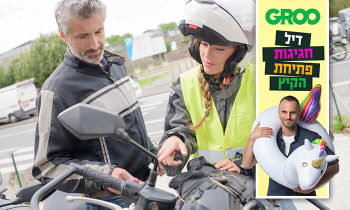 2 דיל חגיגת קיץ: שיעורי נהיגה וטסט על קטנוע - גלעד בית ספר לנהיגה, גני יהושוע