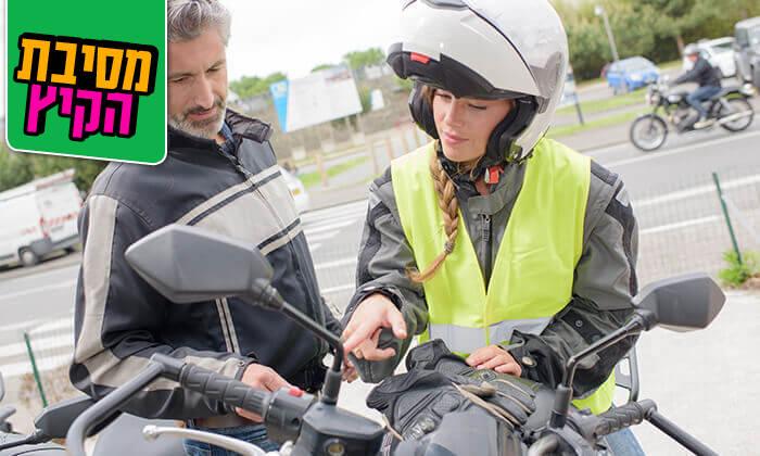2 שיעורי נהיגה וטסט על קטנוע - גלעד בית ספר לנהיגה, גני יהושוע