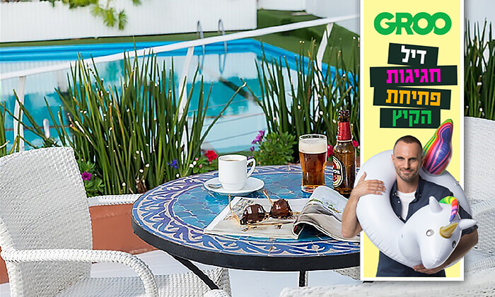 2 דיל חגיגת קיץ: יום כיף במלון לאונרדו ביץ' תל אביב