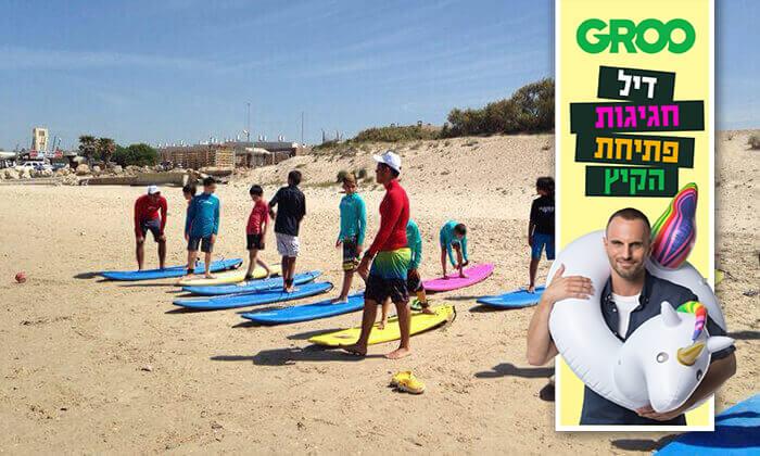2 דיל חגיגת קיץ: קייטנת גלישה ב'אקסטרים', בית ספר לגלישה בחוף גורדון