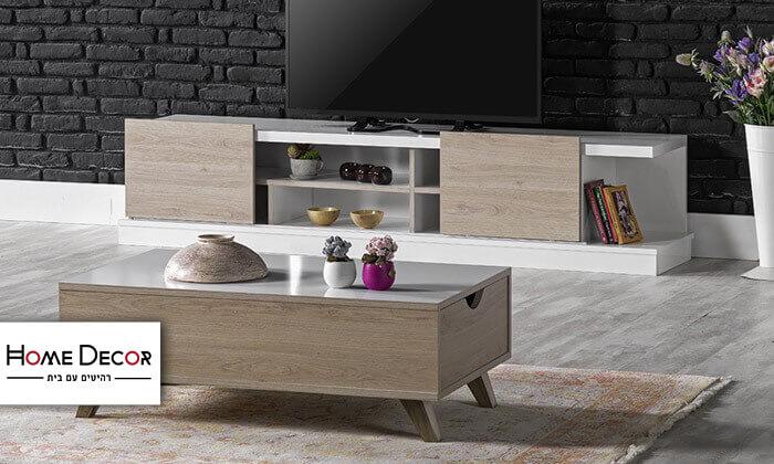 2 סט מזנון ושולחן Home Decor