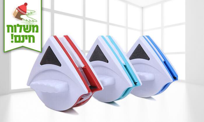 2 מגב דו-צדדי לניקוי חלונות - משלוח חינם