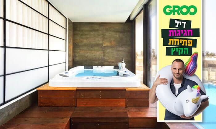 """2 דיל חגיגת קיץ: יום פינוק בדואו ספא החדש, מלון הרודס ת""""א"""