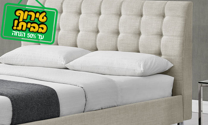 3 מיטה זוגית בריפוד בד HOME DECOR