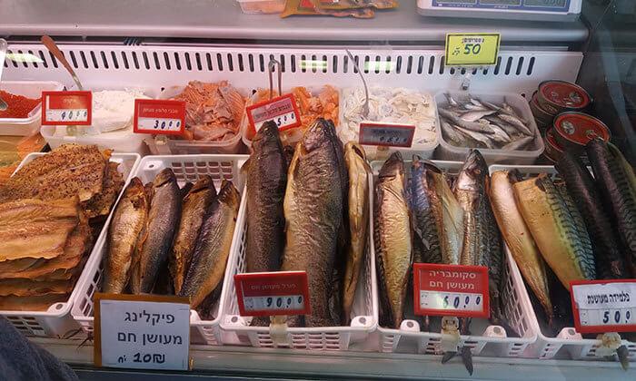 3 פלטת מיקס דגים מעושנים לקחת הביתה, 'אומגה 3' - בת ים