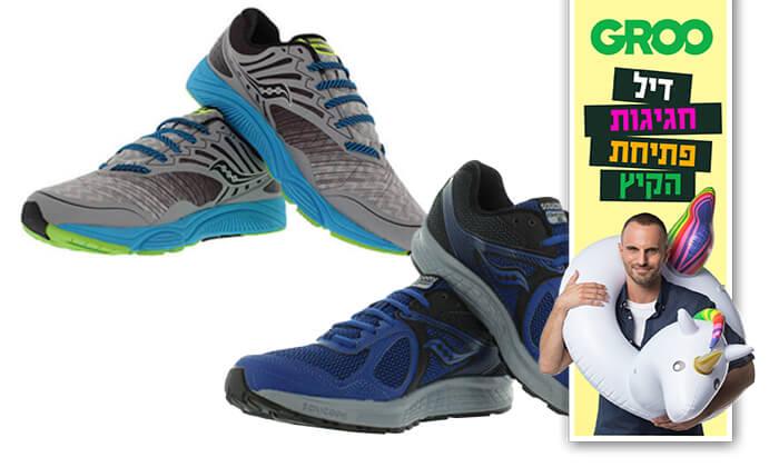 10 דיל חגיגת קיץ: סאקוני נעלי ריצה מקצועיות לנשים ולגברים