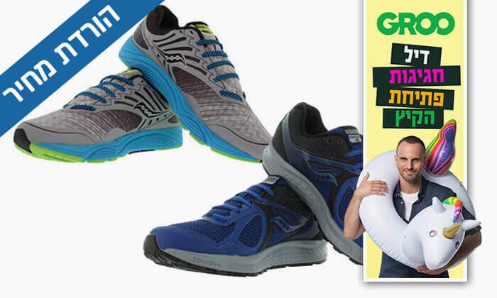 2 דיל חגיגת קיץ: סאקוני נעלי ריצה מקצועיות לנשים ולגברים
