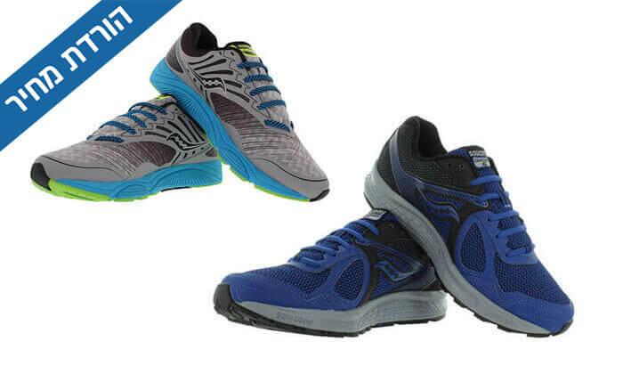 2 סאקוני נעלי ריצה מקצועיות לגברים