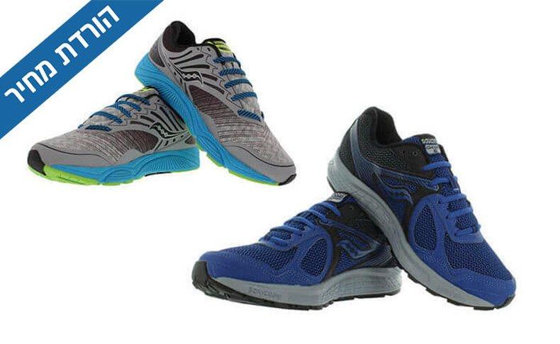 נעלי ריצה סאקוני לגברים