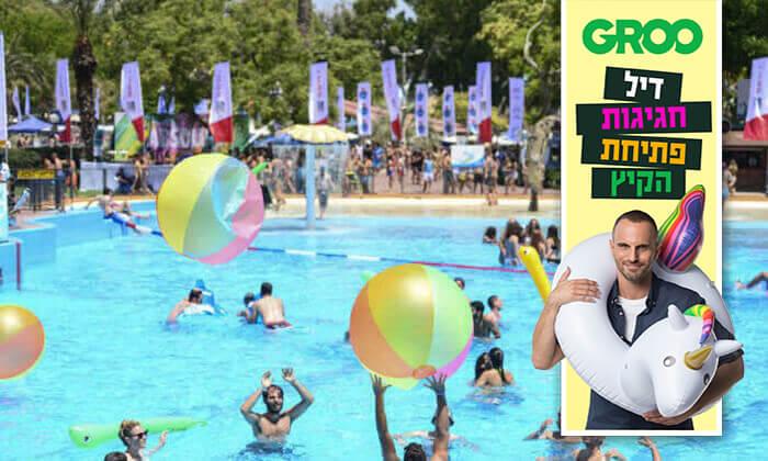 2 דיל חגיגת קיץ: כרטיס כניסה לפארק המים שפיים