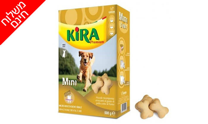 7 חבילות ביסקוויט קירה לכלב - משלוח חינם!