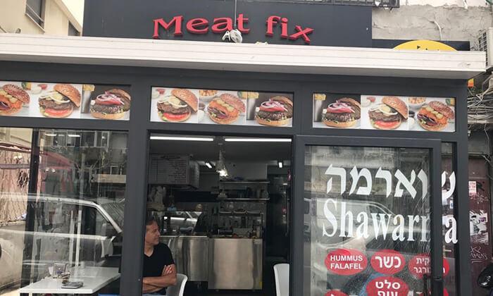 3 ארוחת המבורגר ב-meat fix, שכונת לבונטין