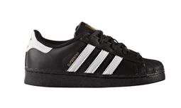 נעלי אדידס לנוער