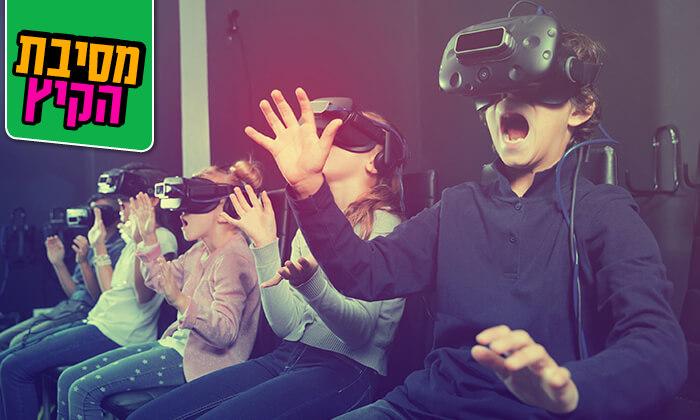 3 חדרי מציאות מדומה אסקייפ רום תל אביב